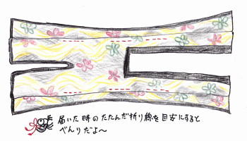 jingaori-4