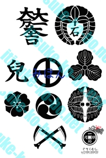 tatto3-sekiga-w-mihons