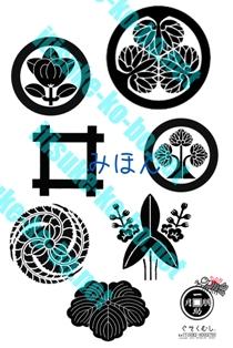 tatto4-sekiga-e-mihons
