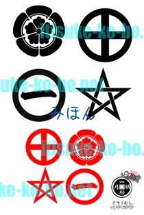 tatto5-d-mihons