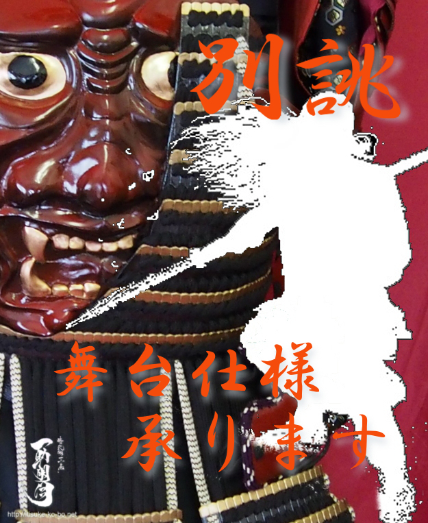 butaiyou_banner