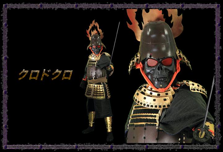 kurodokuro